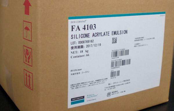 DOW CORNING FA 4103 SILICONE ACRYLATE EMULSION