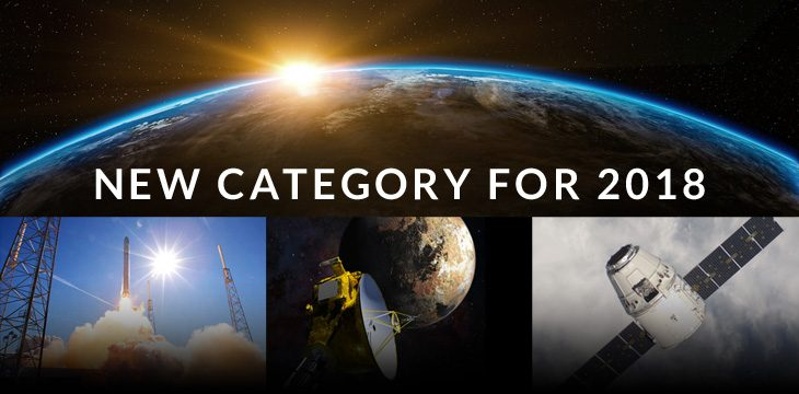 New Category for 2018: Space Innovation